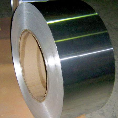 Лента алюминиевая